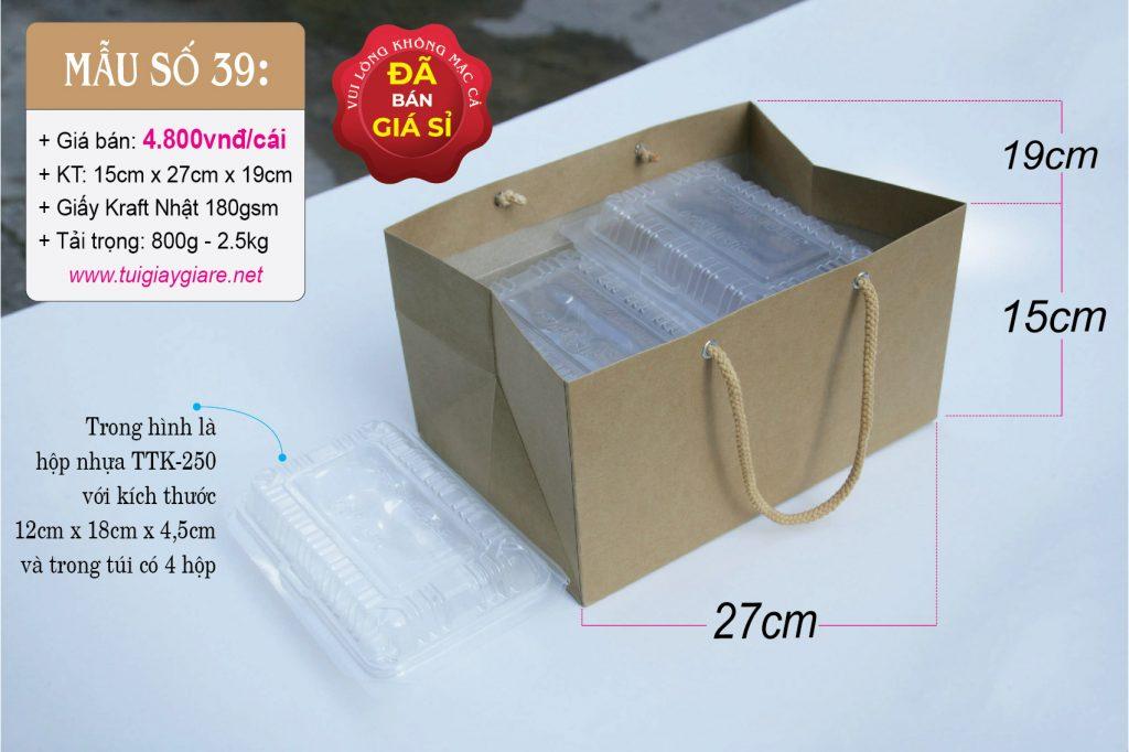 Túi giấy đựng hộp bánh